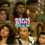 Dekh Bhai Dekh (Old Doordarshan TV serial)