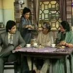 Paying Guest (Old Doordarshan TV Show)