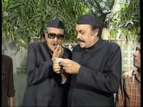Bhim Bhawani (Old Doordarshan TV Serial)