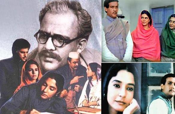 Buniyaad (Old Doordarshan TV Serial)