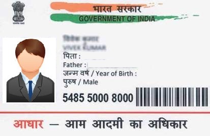 Can NRI make Aadhar Card in India