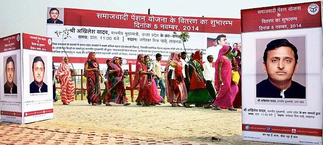 Samajwadi Pension Yojana