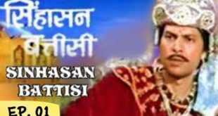 Singhasan Battisi (Old Doordarshan TV serial)