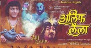 Alif Laila (Old Doordarshan TV Serial)