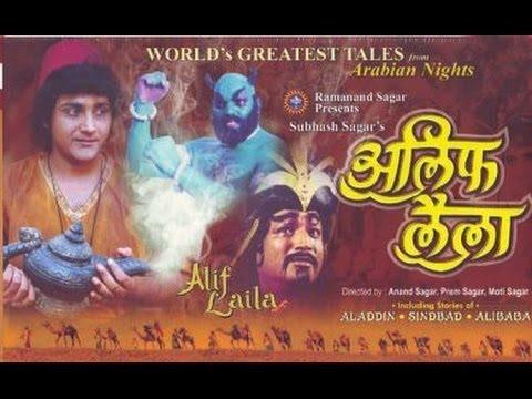Alif Laila (Old Doordarshan TV Serial)