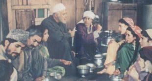 Gul Gulshan Gulfaam (Old Doordarshan TV Serial)