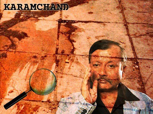 Karamchand (Old Doordarshan TV Serial)
