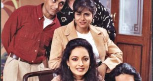 A mouthful of sky (Old Doordarshan TV Serial)