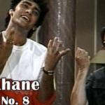 Isi Bahane (Old Doordarshan TV Serial)