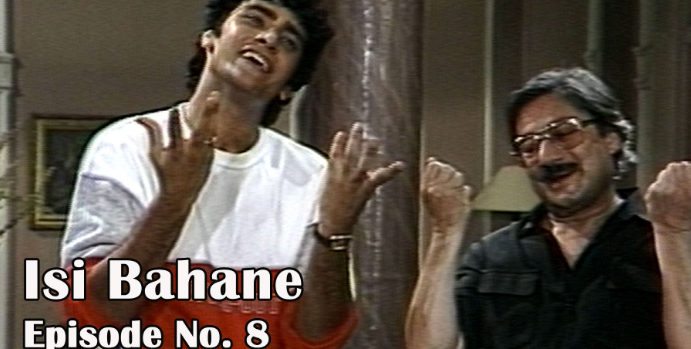 Isi Bahane (Old Doordarshan TV Serial)