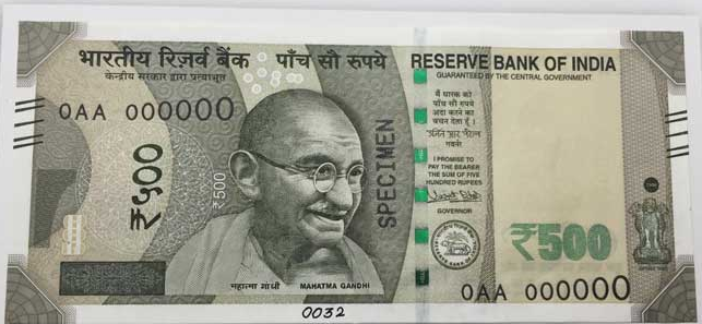 PM Modi Bans 500 and 1000 Rupee Notes