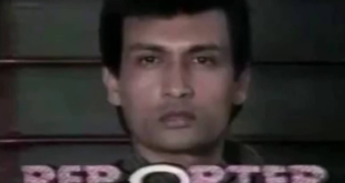 Reporter (Old Doordarshan TV Serial)