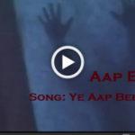 Aap Beeti Old Doordarshan TV Serial