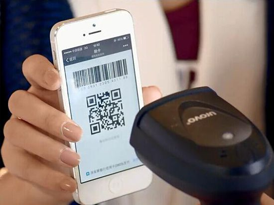 What is QR Code | Massive QR Code Based Payment Mechanism for Pan India