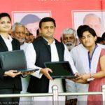 Samajwadi Free Laptop Vitran Yojana in UP