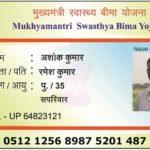 Samajwadi Bima Care Card Apply Online and Samajwadi kisan & Sarvhit Bima Yojana