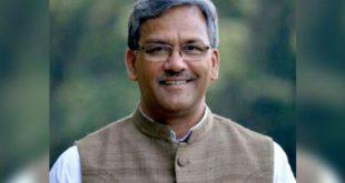 Trivendra Singh Rawat Uttarakhand CM (2017)
