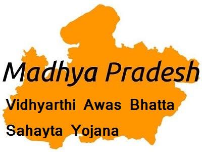 मध्यप्रदेश विद्यार्थी आवास भत्ता सहायता योजना | Madhya Pradesh Vidhyarthi Awas Bhatta Sahayta Yojana in hindi